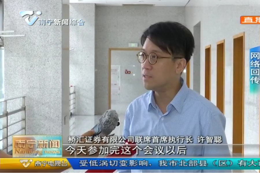 PBP On Chinese Television